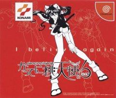 <a href='http://www.playright.dk/info/titel/dancing-blade-katte-ni-momo-tenshi'>Dancing Blade: Katte Ni Momo Tenshi</a> &nbsp;  24/30