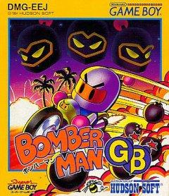 Bomberman GB (1994) (JAP)