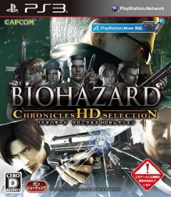 Resident Evil: Chronicles HD Collection (JAP)