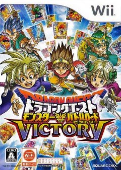 Dragon Quest Monsters: Battle Road Victory (JAP)
