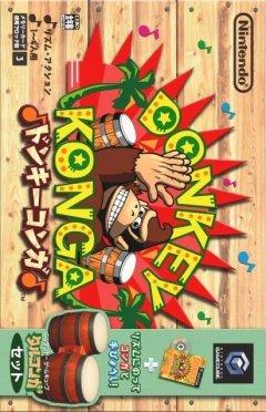 Donkey Konga [Bongo Bundle] (JAP)