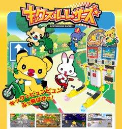 Kickthrough Racers (JAP)