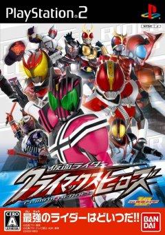 Kamen Rider: Climax Heroes (JAP)