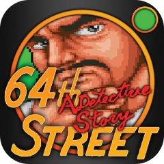 64th Street (US)