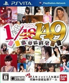 <a href='http://www.playright.dk/info/titel/akb1+149-love-election'>AKB1/149: Love Election</a> &nbsp;  30/30