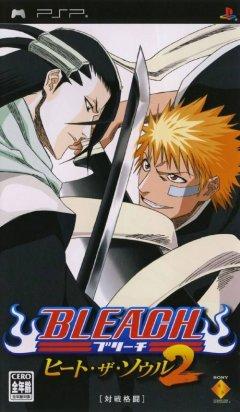 Bleach: Heat The Soul 2 (JAP)