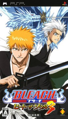 Bleach: Heat The Soul 3 (JAP)