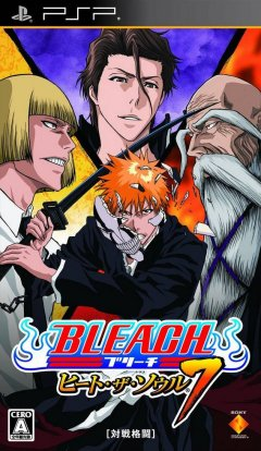 Bleach: Heat The Soul 7 (JAP)