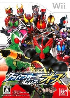 Kamen Rider Climax Heroes OOO (JAP)