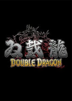 Double Dragon (2009)