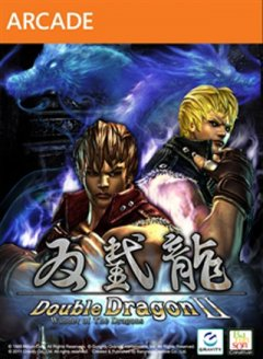 Double Dragon II: Wander Of The Dragons (US)