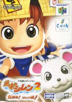 Fushigi No Dungeon: Fuurai No Shiren 2: Oni Shuurai! Shiren Jou! (JAP)