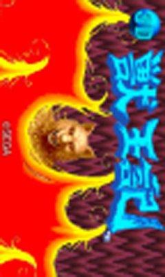 <a href='http://www.playright.dk/info/titel/3d-altered-beast'>3D Altered Beast</a> &nbsp;  28/30