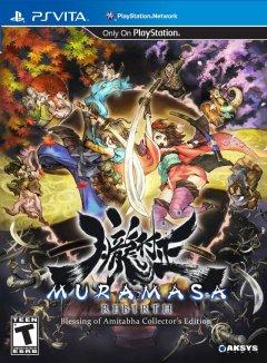 Muramasa Rebirth [Collector's Edition] (US)