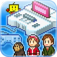 <a href='http://www.playright.dk/info/titel/game-dev-story'>Game Dev Story</a> &nbsp;  12/30