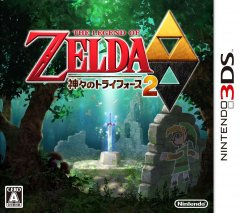 Legend Of Zelda, The: A Link Between Worlds (JAP)