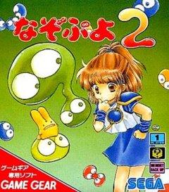 Nazo Puyo 2 (JAP)