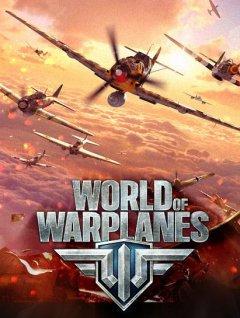 World Of Warplanes (US)