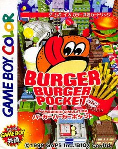 Burger Burger Pocket: Hamburger Simulation (JAP)