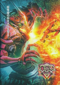 <a href='http://www.playright.dk/info/titel/neo-xyx'>NEO XYX [Limited Edition]</a>    16/30