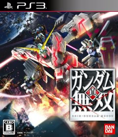 Dynasty Warriors: Gundam Reborn (JAP)