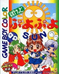 Pocket Puyo Puyo Sun (JAP)