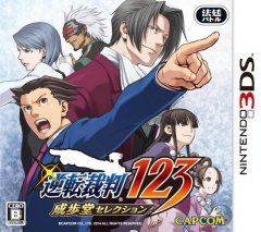 Phoenix Wright: Ace Attorney Trilogy (JAP)