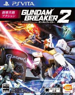 Gundam Breaker 2 (JAP)