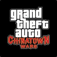 <a href='http://www.playright.dk/info/titel/grand-theft-auto-chinatown-wars'>Grand Theft Auto: Chinatown Wars</a> &nbsp;  5/30