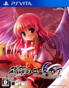 <a href='http://www.playright.dk/info/titel/aiyoku-no-eustia-angels-blessing'>Aiyoku No Eustia: Angel's Blessing</a> &nbsp;  30/30