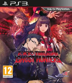 Tokyo Twilight Ghost Hunters (EU)