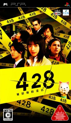<a href='http://www.playright.dk/info/titel/428-fuusa-sareta-shibuya-de'>428: Fuusa Sareta Shibuya De</a> &nbsp;  25/30