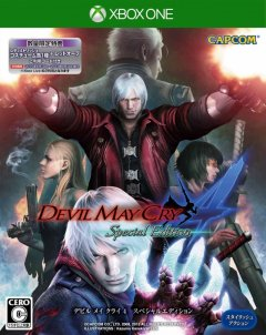 Devil May Cry 4: Special Edition (JAP)