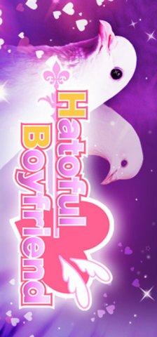 Hatoful Boyfriend (US)