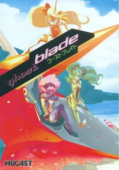 <a href='http://www.playright.dk/info/titel/ghost-blade'>Ghost Blade [Limited Edition]</a>   24/30
