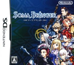 Soma Bringer (JAP)