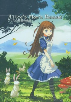 <a href='http://www.playright.dk/info/titel/alices-moms-rescue'>Alice's Mom's Rescue [Limited Edition]</a> &nbsp;  29/30