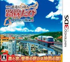Japanese Rail Sim 3D: Monorail Trip To Okinawa (JAP)
