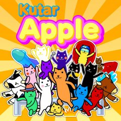 Kutar Apple (EU)