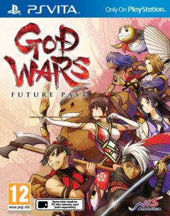 God Wars: Future Past (EU)