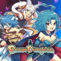 Brave Dungeon (EU)