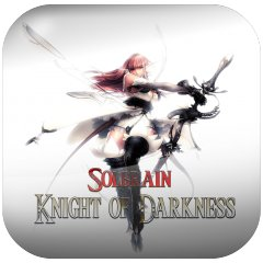 Solbrain: Knight Of Darkness (US)