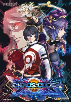 Chaos Code: New Sign Of Catastrophe (JAP)
