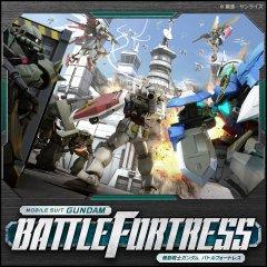 Kidou Senshi Gundam: Battle Fortress (JAP)