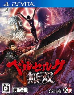 Berserk And The Band Of The Hawk (JAP)