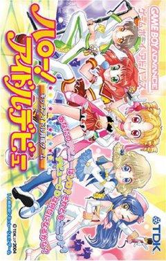 Hello! Idol Debut (JAP)