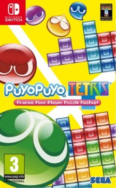 Puyo Puyo Tetris (EU)