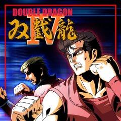 Double Dragon IV (EU)