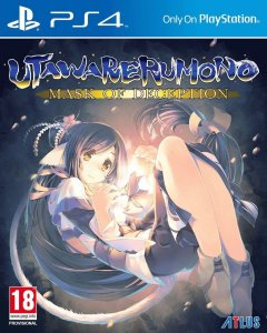 Utawarerumono: Mask Of Deception (EU)