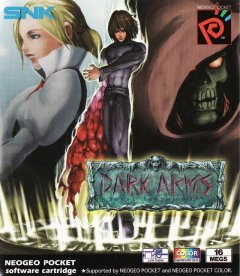 Dark Arms: Beast Buster 1999 (EU)